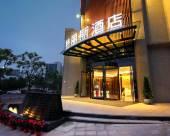 重慶大學城特麗斯酒店