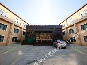 荊州皇庭假日酒店