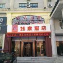 如家快捷酒店(琿春國際客運站店)