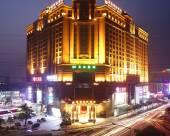 東莞栢悅國際酒店