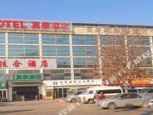 莫泰-菏澤汽車總站店