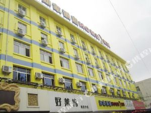 如家快捷酒店(渭南東風大街店)