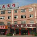 南陵茶園賓館