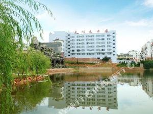 硯山龍湖元酒店