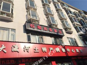漢源鈺瑞商務酒店