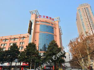 古龍酒店(漢中高鐵站/萬邦店)