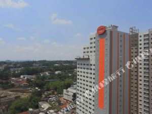 萬隆哈里斯會議中心酒店(Harris Hotel & Conventions Ciumbuleuit Bandung)