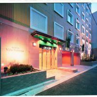 Villa Fontaine東京神保町酒店酒店預訂