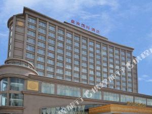 遂溪皇家國際酒店