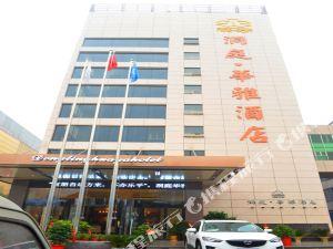 岳陽洞庭華雅大酒店