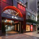 台中文華道會館(In One City Inn)
