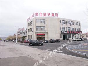 西烏珠穆沁旗恒佳商務賓館