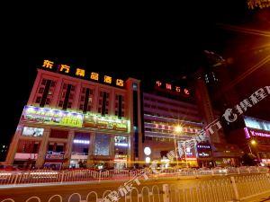 淮南東方精品酒店