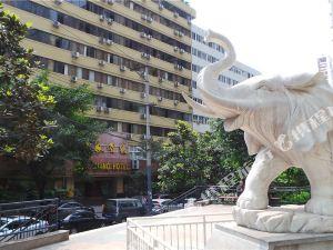 重慶白象賓館