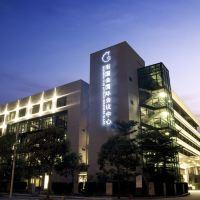 廣州大學城南國會國際會議中心酒店預訂