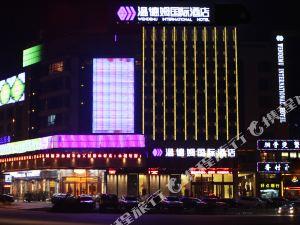 義烏溫德姆國際酒店
