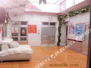 蓬萊春志漁家公寓