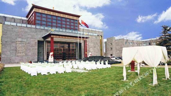 Huanghe Jingdu Conference Center