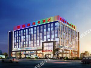 晉城福瑞斯酒店