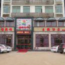 高安瑞陽風情主題酒店