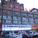 清沐連鎖酒店(馬鞍山金鷹中央花園店)