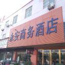 淮北永安商務快捷酒店