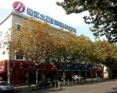 錦江之星品尚(上海嘉定地鐵北站金沙路店)