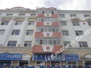 陳巴爾虎旗眾鑫旅店