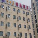 5加2精品酒店(平邑商貿城店)