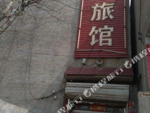 晉州香城旅館