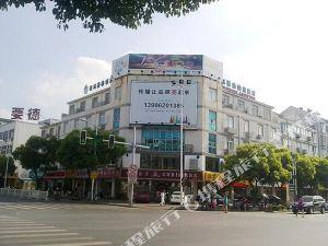7天連鎖酒店(潮州楓溪陶瓷城潮汕路店)