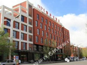 二連浩特海豐大酒店