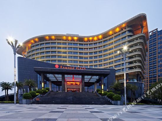 Ramada Plaza Chongqing North