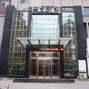 臨江千百禾酒店