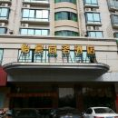 茂名怡景商務酒店