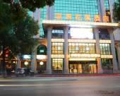 銀川瀛海花園酒店