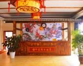重慶仙女山印象假日酒店