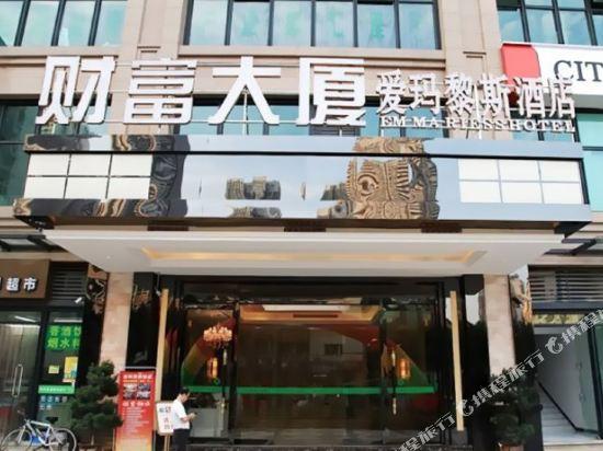重慶 , 巴南区 の周辺で マッサ...