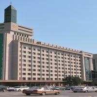 吉林省樂府大酒店酒店預訂