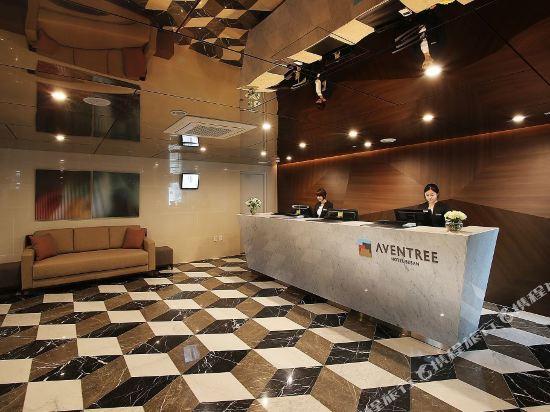 阿文特里釜山酒店(Aventree Hotel Busan)公共區域