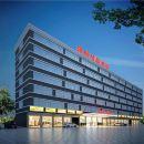 領航精品酒店(深圳寶安國際機場T3航站樓店)(Linghang Boutique Hotel (Shenzhen Bao'an International Airport Terminal 3))