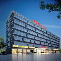 領航精品酒店(深圳寶安國際機場T3航站樓店)酒店預訂