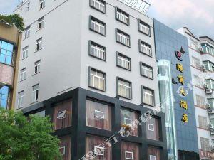 景寧鴻賓大酒店