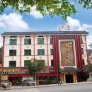 財神酒店(衡陽南岳衡山店)(原衡陽衡山財神廟店)