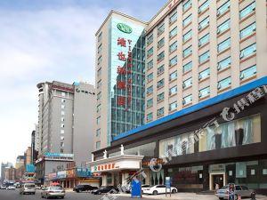 維也納酒店(東莞常平大道店)(Vienna Hotel (Dongguan Changping Avenue))