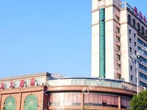 平江電力大酒店