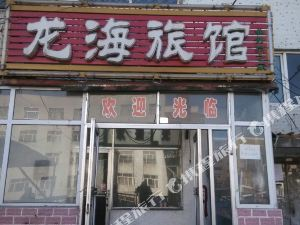 肇東龍海旅館