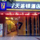 7天連鎖酒店(興義瑞金北路店)