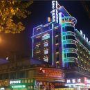 尚客優駿怡酒店(滁州火車站店)
