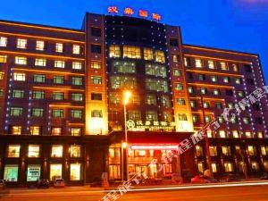 忻州漢鼎國際酒店